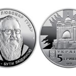 moneta_gyzar