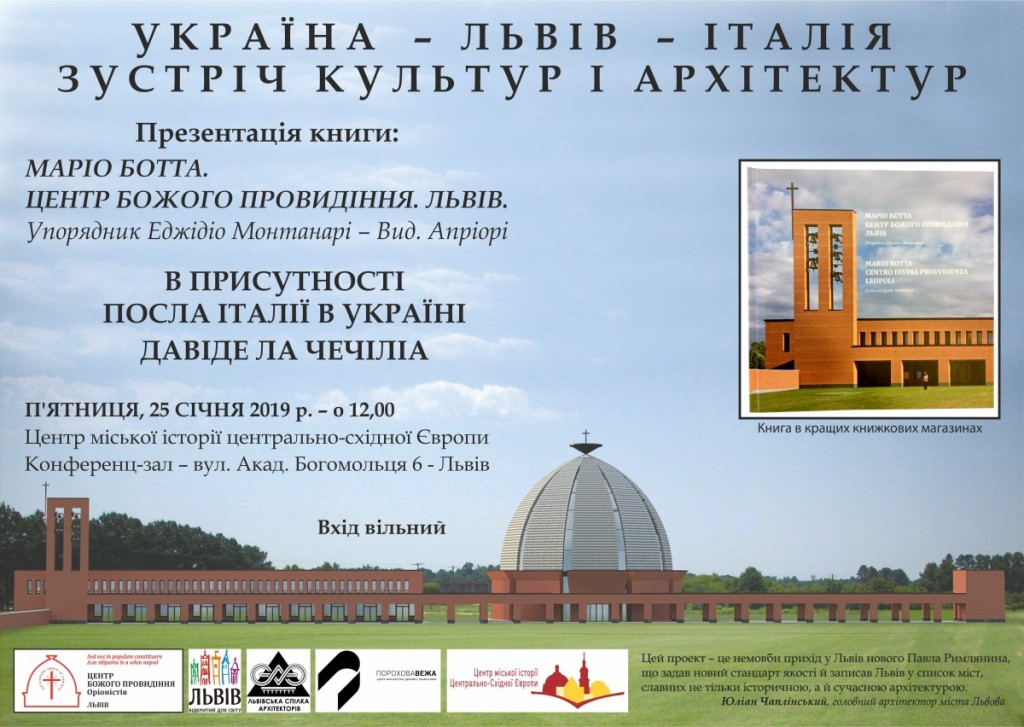 Plakat_