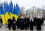 den sobornosti ukrainu_2015