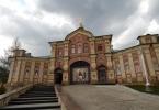 ворота св. Йосифа.JPG