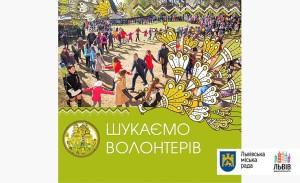 shukaiemovolonteriv-c6f901311321b1688c032684bc0ccb99
