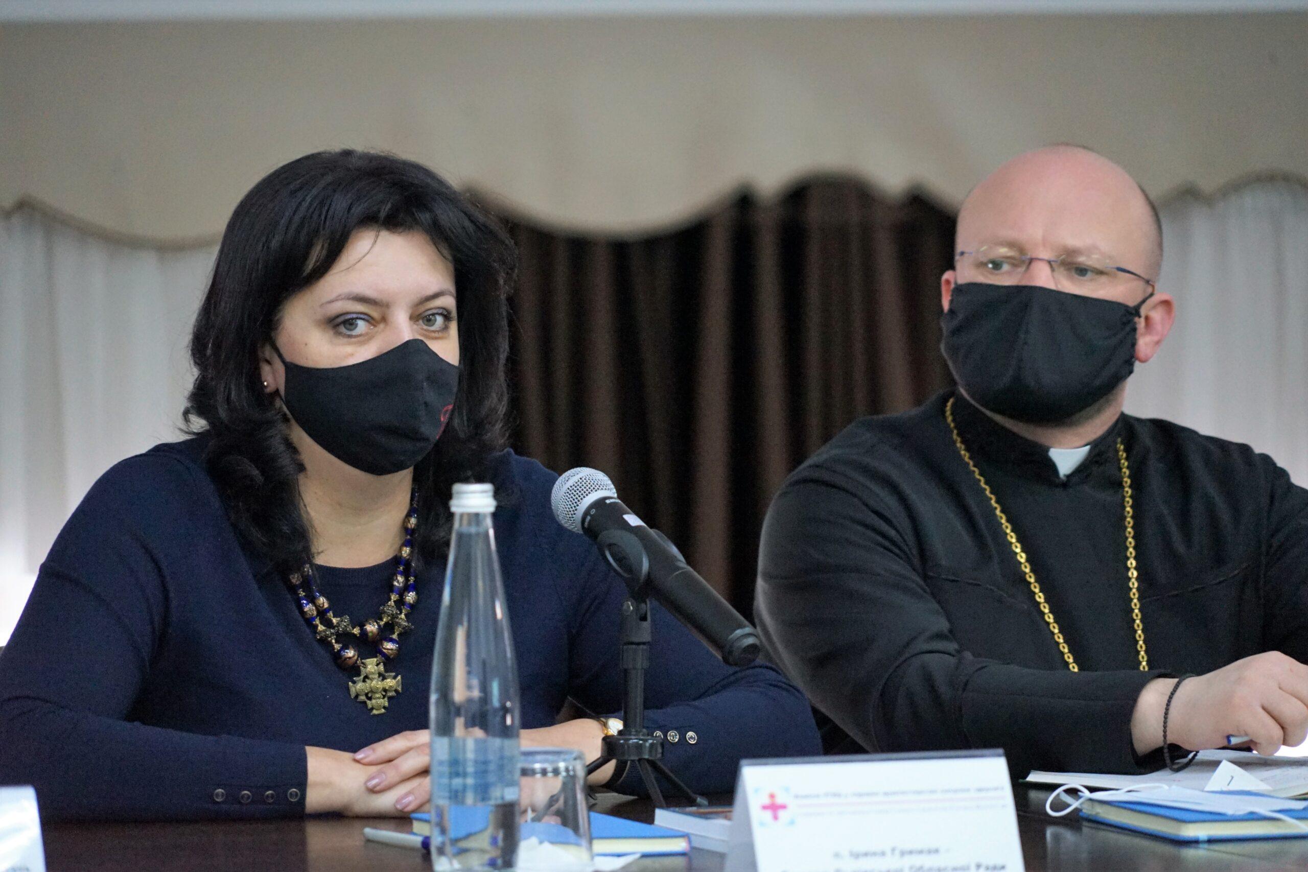 Перспективи розвитку медичного капеланства в Україні обговорили під час круглого столу у Львові_4